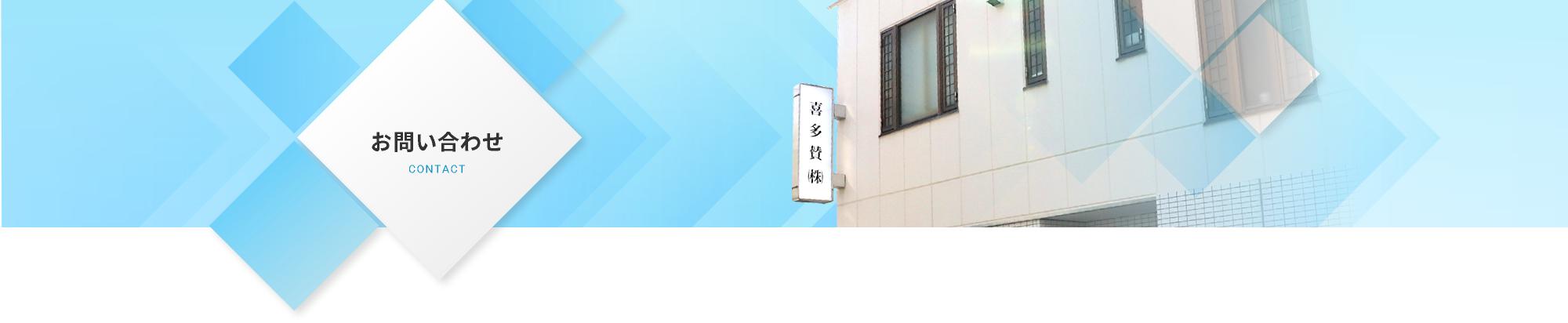 会社・事業紹介